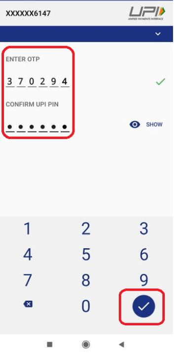 PhonPe Bhim UPI Pin