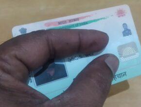 Aadhaar PVC card online