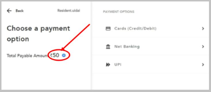 How to get Aadhaar PVC Card Online