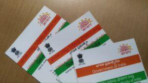 How to update name in aadhaar card online