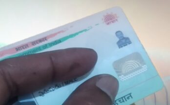 How to order PVC Aadhaar card Online
