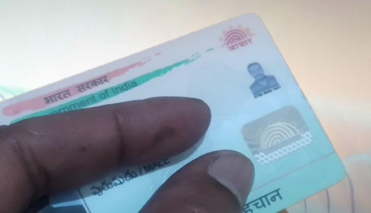 PVC Aadhaar Card Online